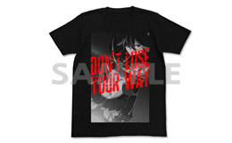 Don't lose your way Tシャツ