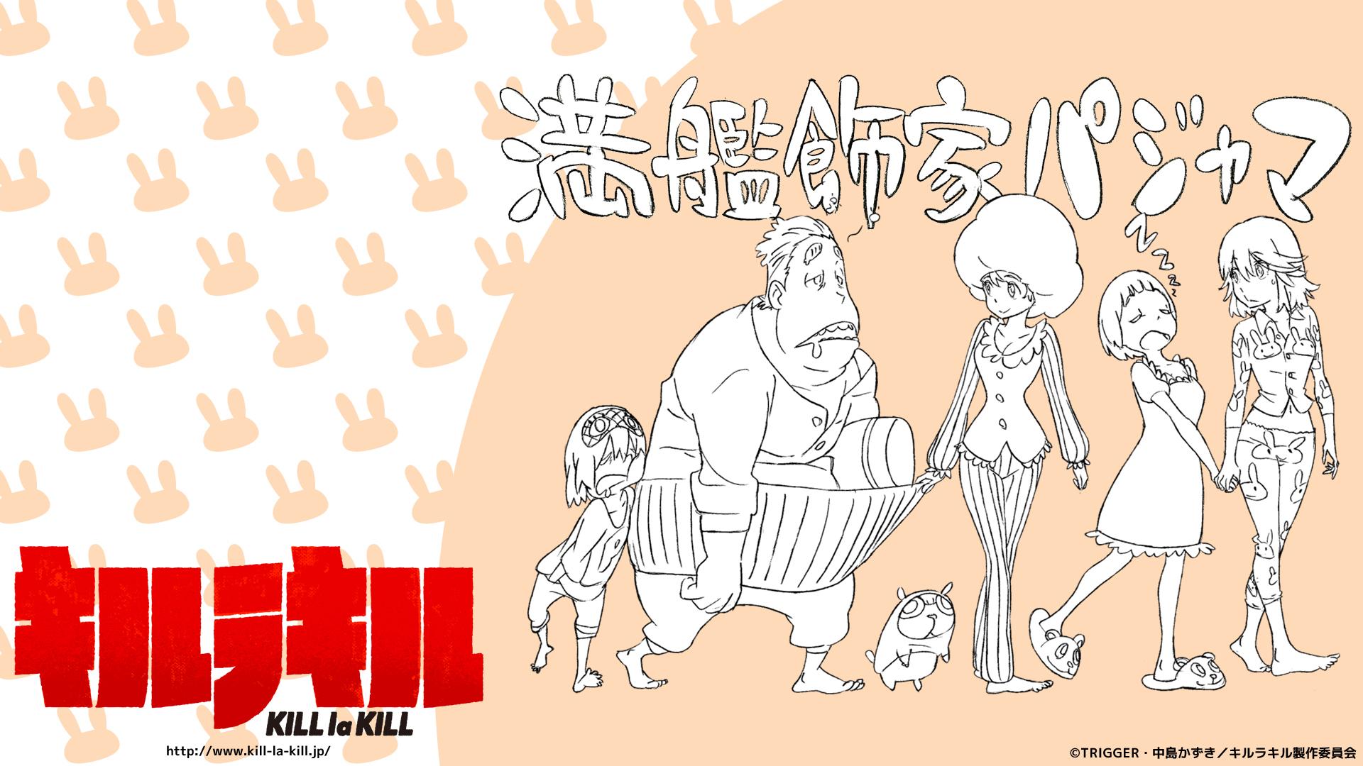 http://www.kill-la-kill.jp/special/img/04/04/kill-la-kill_wp4_pc_1920x1080.jpg