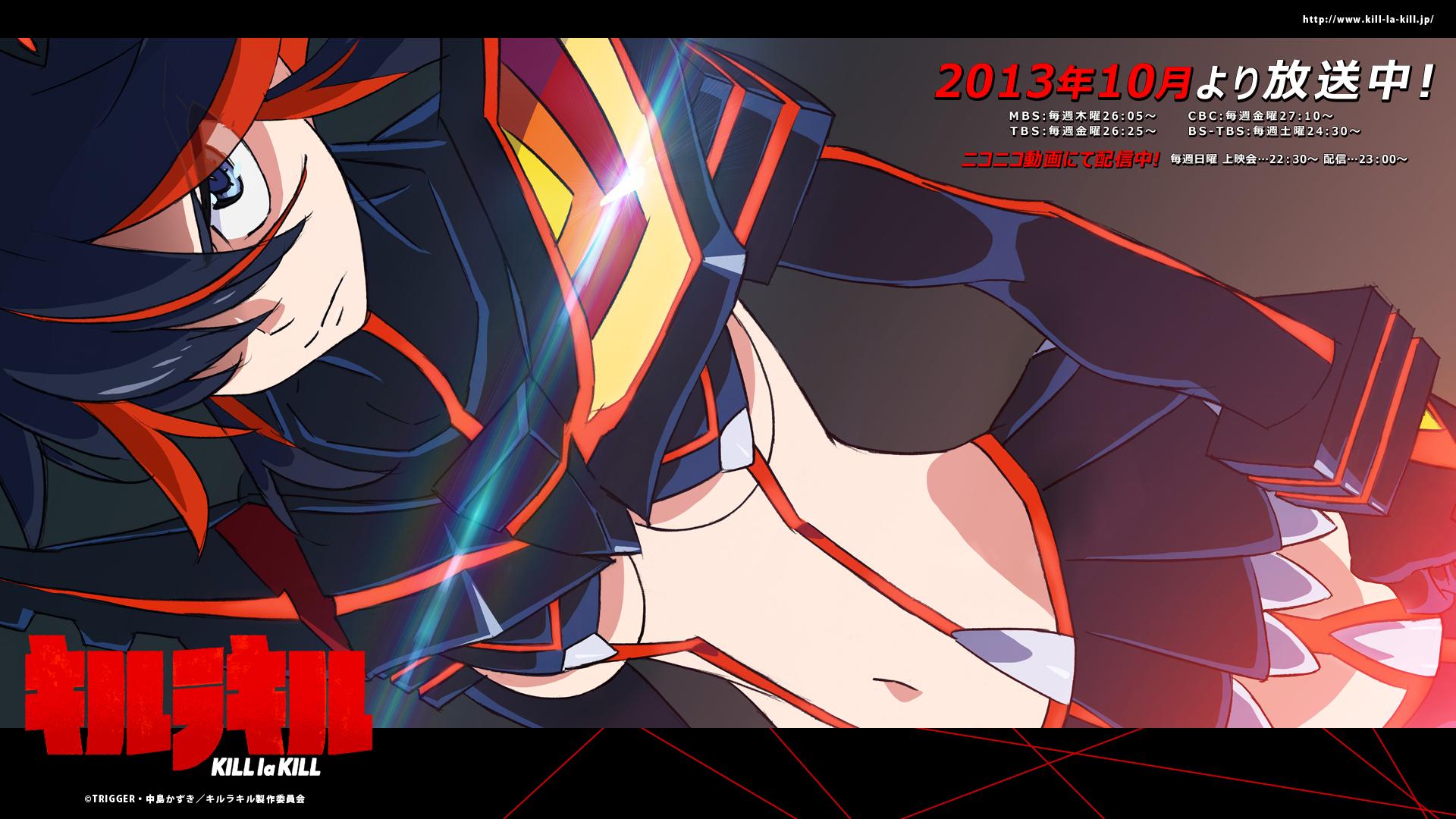 Hunter Hunter 高画質pc Ps3壁紙 1 アニメキャラ アニメ ゴンキル