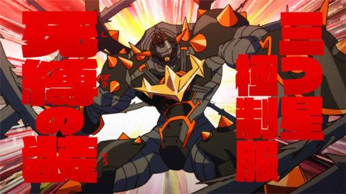 http://www.kill-la-kill.jp/story/img/09/04.jpg
